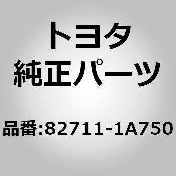 mono logo 26548655 180301 01 82711) wire harness clamp toyota motor part number first character