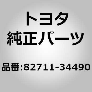 mono logo 26548777 180301 01 82711 34490 (82711) wire harness clamp toyota motor [monotaro