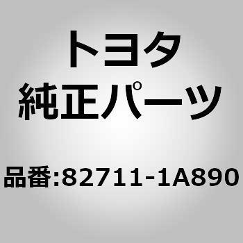 mono logo 29266186 180301 01 82711 1a890 (82711) wire harness clamp toyota motor [monotaro