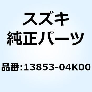 Hose Breather 13853-04 K00