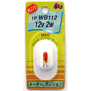 2 Wheeled Vehicle Wedge Bulb T5 12V, Single Bulb