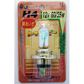 Motorcycle Halogen Bulb