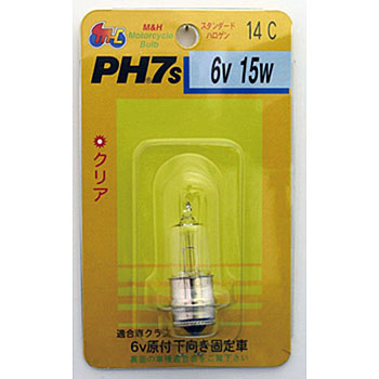 2 Wheeled Vehicle High Efficiency Hyper Halogen PH7 6V