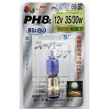 2 Wheeled Vehicle Standard Halogen PH8 6V