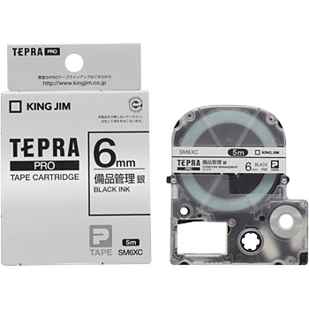 Tepra PRO Tape Equipment Labels