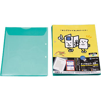 Binder Clear Holder Envelope Type