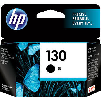 Ink Cartridge HP11