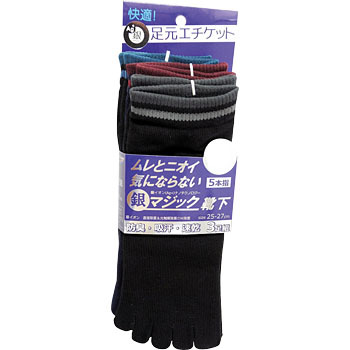 Five Fingers Socks 891