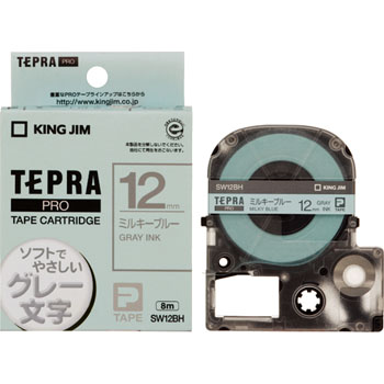 Tepura PRO tape color labels (software)