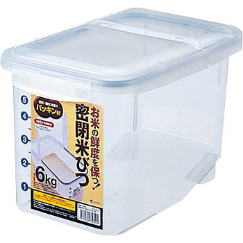 Beautiful Sealed Rice Bin (with Packing)