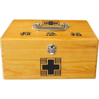 Wooden First-aid Kit