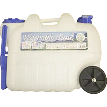 Washable Tank with Casters