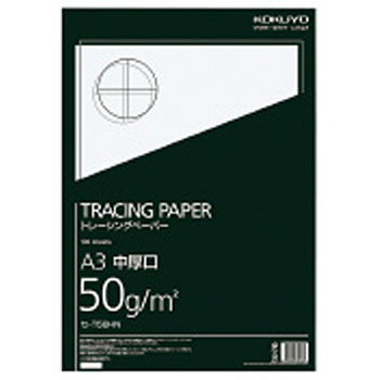 High Class Natural Tracing Paper, Medium Thickness