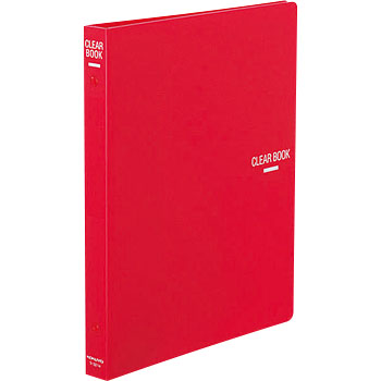 Clear Book File