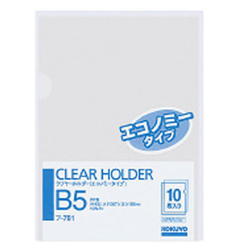 Clear Folder, Economical Type