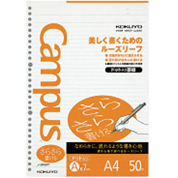 Campus Loose-Leaf, Can Write Smoothly