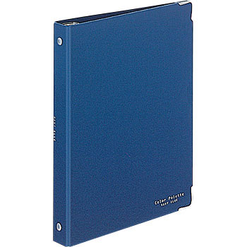 Color Ring Binders