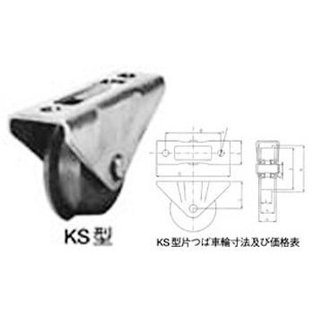 Rigid Caster KS Type
