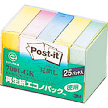 Post It Economy Pack Series