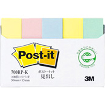 Post-It Recycled Paper Series