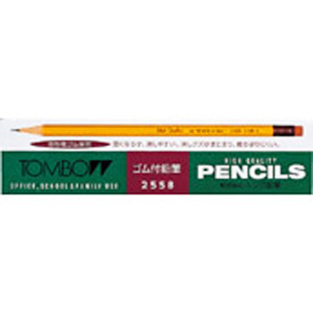 Pencil With Attached Eraser