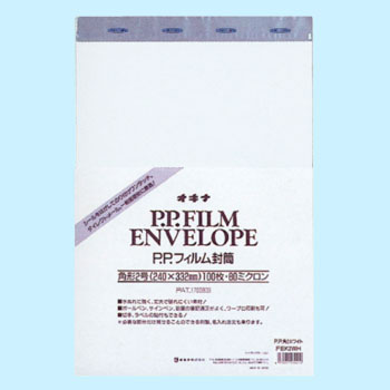 PP Film Envelope