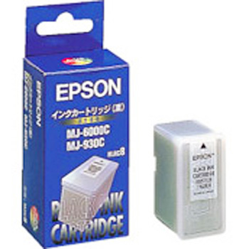 Ink Cartridge EPSON MJIC8, Genuine