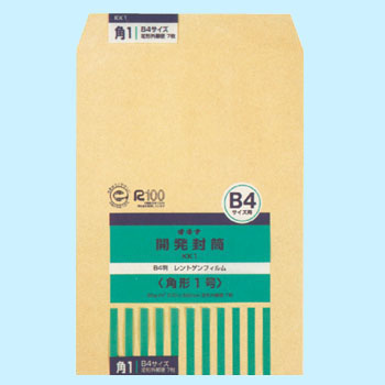 Newly Developed Kraft Envelope
