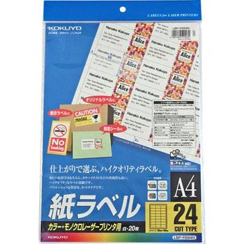 Paper Label For Color Laser Copies KOKUYO Printer Labels MonotaRO Thailand LBP F692