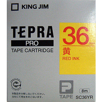 Label Cartridge, TEPRA PRO Tape Strong Adhesive Label Pastel Color, Yellow Label Black Character