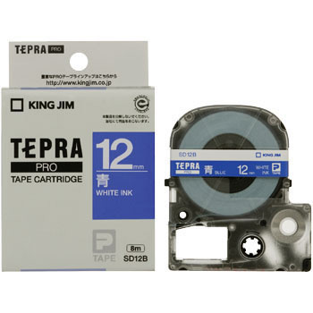 Label Cartridge, TEPRA PRO Tape Color Label Vivid