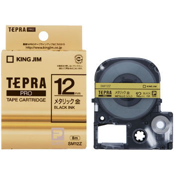 Tepra Pro Tape Color Labels, Metallic