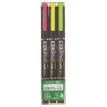 Optex Care Set Fluorescent Marker
