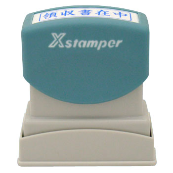 X Stamper Business B Type