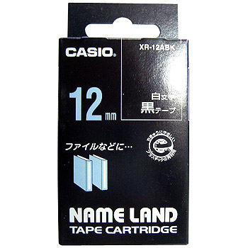 Nameland Black On White Letters Alphabet Tape