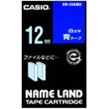 Nameland Blue On White Letters Alphabet Tape