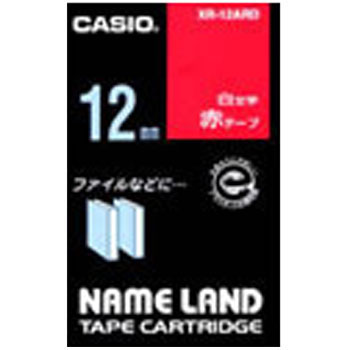 "Label Tape, ""Name Land"", Red Tape White Character"