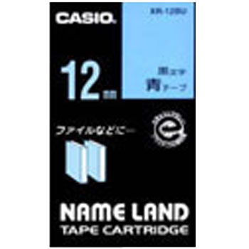 "Label Tape, ""Name Land"", Blue Tape Black Character"