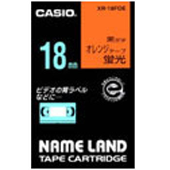 Name Land Fluorescent Color Tape