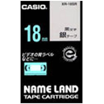 "Label Tape, ""Name Land"", Silver Tape Black Character"
