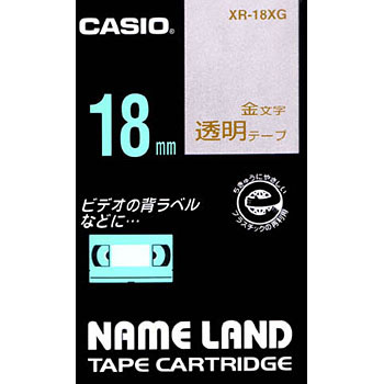 Nameland Label Tape