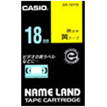 "Label Tape, ""Name Land"", Yellow Tape Black Character"
