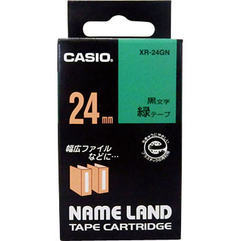 "Label Tape, ""Name Land"", Green Tape Black Character"
