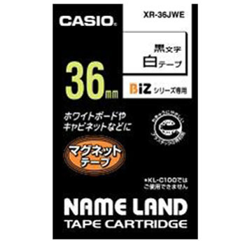 Nameland Magnetic Tape