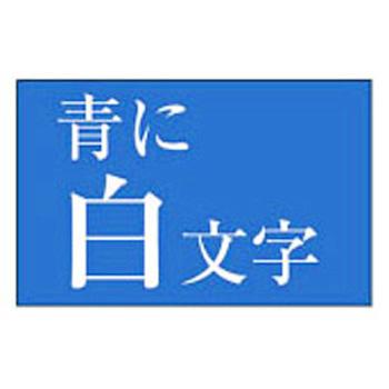 Nameland blue on white letters alphabet tape casio for Pi full name