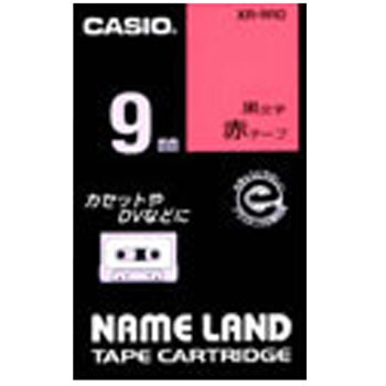 "Label Tape, ""Name Land"", Red Tape Black Character"