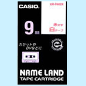 "Label Tape, ""Name Land"", White Tape Red Character"