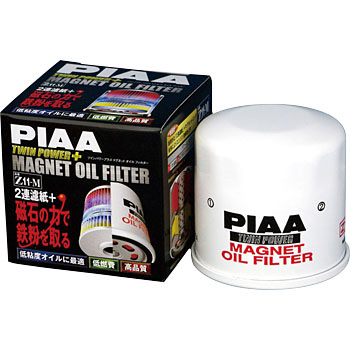 Magnet Oil Filter