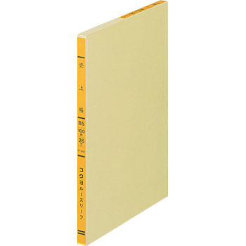 One Color Print Loose Leaf Sales Book