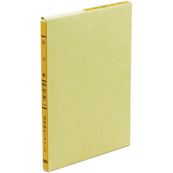 All printing loose-leaf notebook Purchase book
